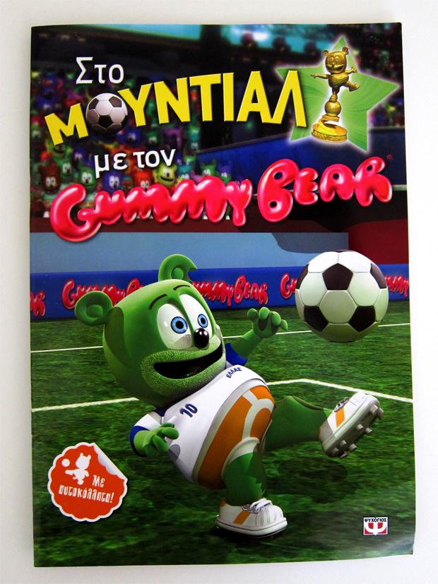 Gummibär Soccer Activity Book