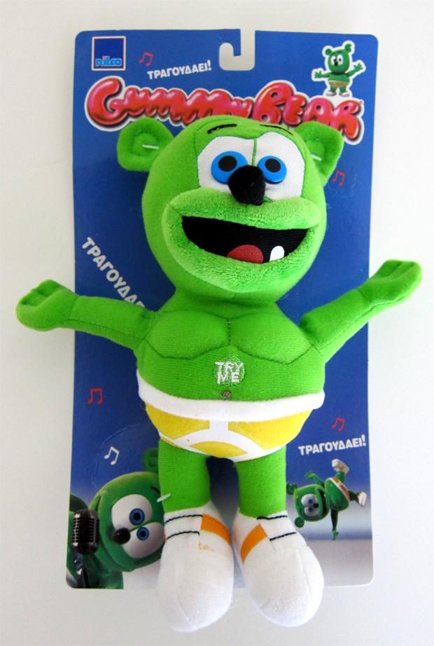 Gummibär Greek Plush Toy