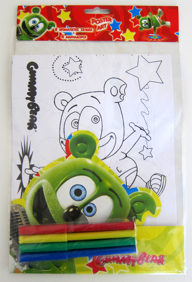 Gummibär Poster Art